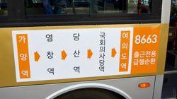 '지옥철' 9호선, 서울시가 내놓은 비상대책