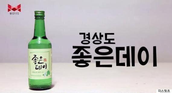 전국 소주 '블라인드'