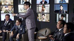 '무도 식스맨', 청문회로 최종 4인