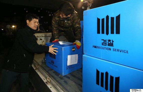 검찰, '박범훈-두산그룹' 물밑거래 수사