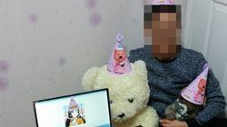 신은미콘서트 폭발물 던진 10대 사과 '진정성'