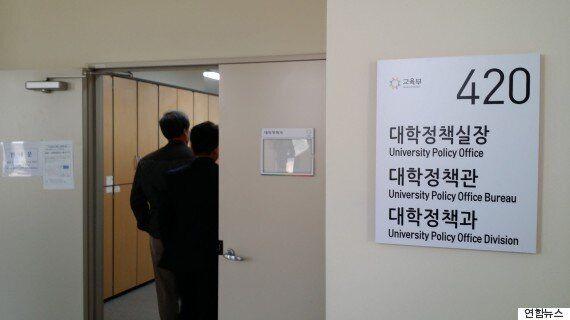 검찰, 'MB수석' 박범훈·중앙대 전격
