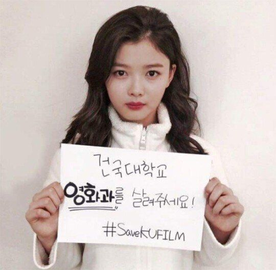 샤이니 민호·배우 김유정도