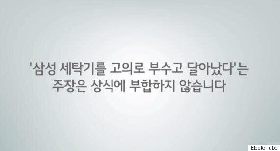 삼성·LG, 법적 분쟁 모두 끝내기로