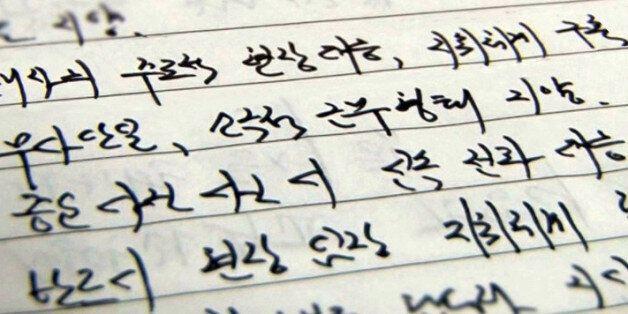 경찰관 심금 울린 고 '이강석 경정'