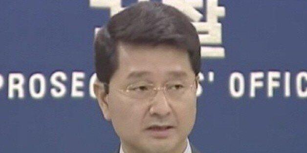 박상옥 대법관 후보자, 박종철 고문