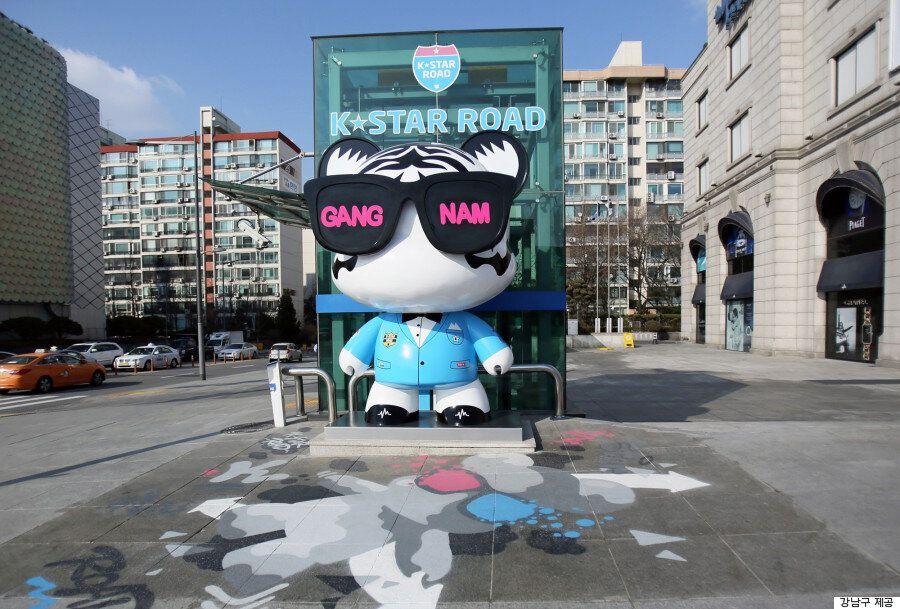 강남구가 제작한 한류 아이돌 인형 이름은