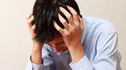우울증, 불안, 스트레스, 화를 극복하는
