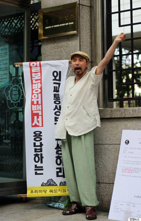 '일본 규탄' 김기종, 최근 한미 군사훈련 정조준
