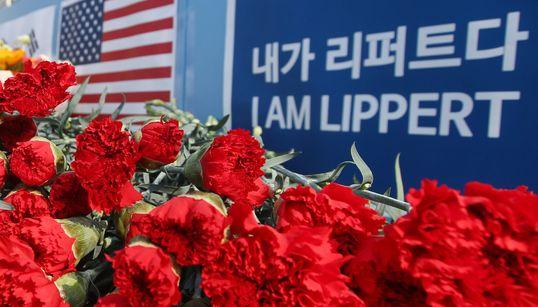 미 대사 '피습'에 거리로 나온