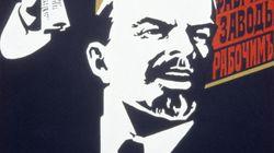 소련의 공산주의 선전 포스터