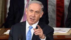 네타냐후 이스라엘 총리의 '이란 핵'