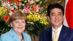 일본 방문한 메르켈 총리