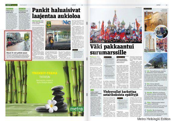 블락비 핀란드 신문을