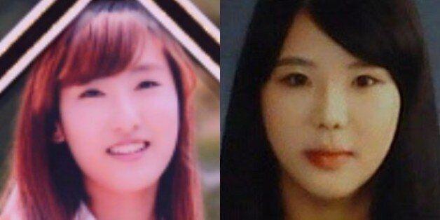 '세월호 영웅' 최혜정·박지영 씨 희생정신 미국서