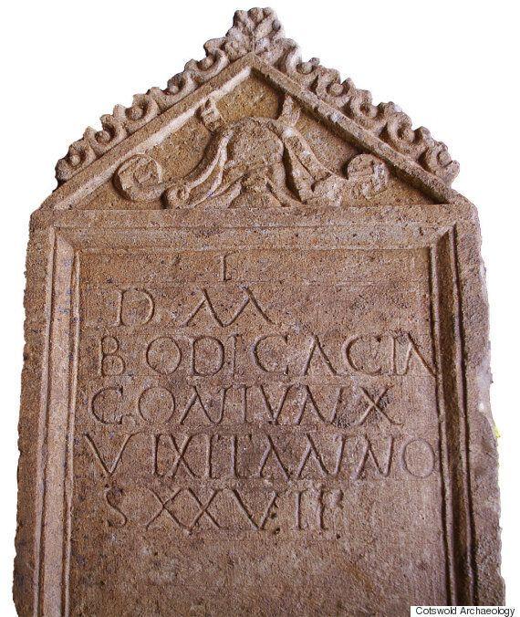주차장 지하에서 발견된 1800년 전 로마
