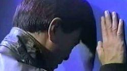 1990년대 추억의 광고 TOP