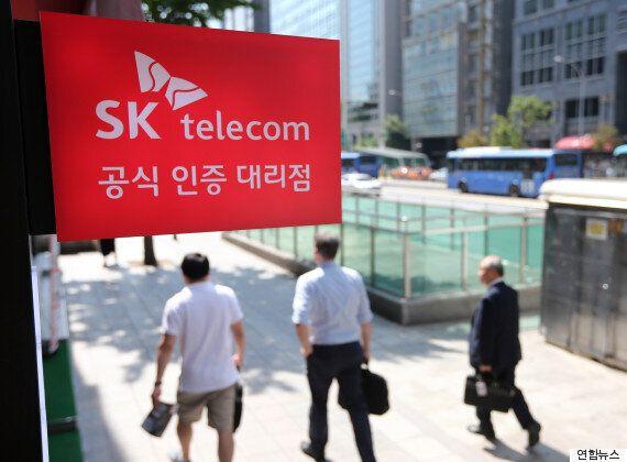SKT 'T가족포인트' 폐지에 가입자 불만