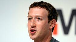 젊은 '억만장자 10인' 중 4명은 페이스북