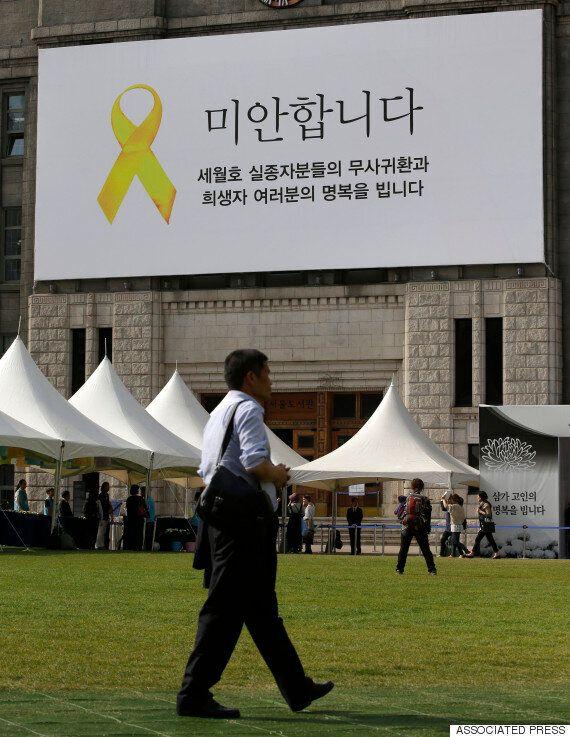 세월호 희생자 '특대어묵' 비하 20대