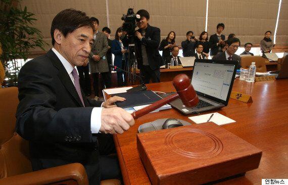 [기준금리 1% 시대] 한국은행, 기준금리 사상 첫 1%대로