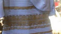 인지과학으로 본 '드레스 색깔