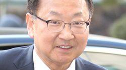 유일호 장관 후보의 부인 법인, 금융사서 5000만원 기부