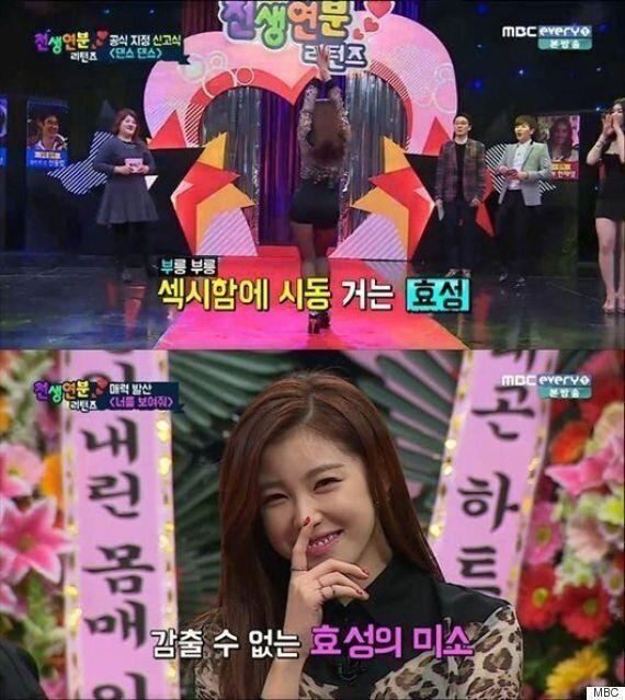 '천생연분' 전효성, 섹시+러블리 베이글녀 매력