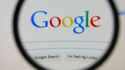 '구글'이란 새로운