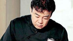 [공식입장] 백종원 대표 측 악성 댓글에 법적