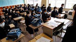 아베 정권, 진보성향 교사 견제