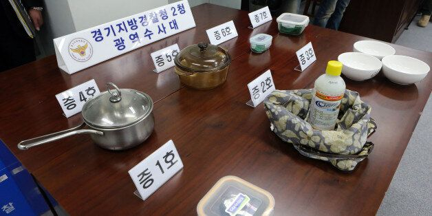 경기경찰2청 광역수사대가 공개한