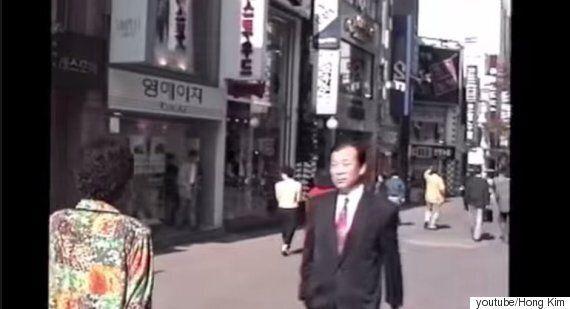 유튜브에서 보는 1993년의 서울