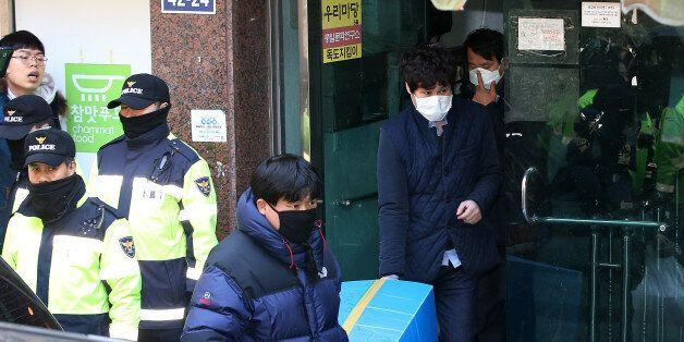 경찰, 김기종 국가보안법 수사