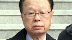 박희태, 건국대 석좌교수 임용 강행