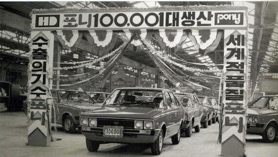 아산 정주영 100년과 '1의
