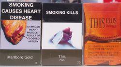 '흡연경고그림 의무화' 입법 가능성