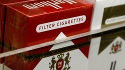 편의점 알바중 담배 200여갑 빼돌린 여당의원