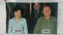 대구서도 박 대통령 '비판 유인물'