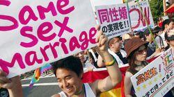 요코하마시도 동성 커플 인증 제도