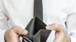 텅 빈 지갑의