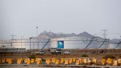 Reuters: Η παραγωγή πετρελαίου στη Σαουδική Αραβία θα αποκατασταθεί σε 2-3
