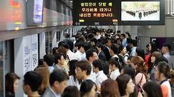 출근시간 '지옥철' 9호선 급행버스