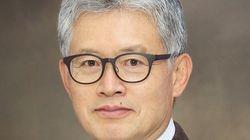 서울대 교수