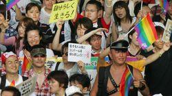 도쿄 세타가야구도 동성 커플 인증 정책