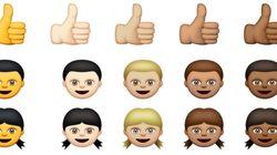 애플의 새로운 이모티콘 : 노란색 얼굴은