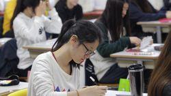외국인들이 본 한국인의 장단점