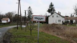 중고품 거래 사이트에 올라온 헝가리