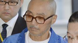 수감자-인질 맞교환으로 풀려난 일본 테러리스트, 38년 만에 본국