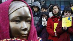 초중고, 일본군 위안부 교육